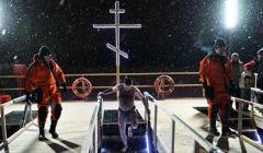 Московские спасатели оказали помощь женщине при крещенских купаниях
