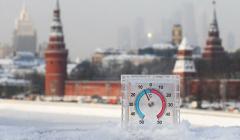 "Синоптики пообещали москвичам ""небывалую"" погоду"