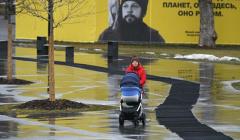 ЦОДД призвал москвичей к осторожности на дорогах из-за непогоды