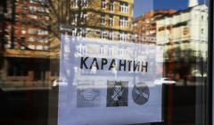Подмосковные власти поддержат закрытые предприятия и ИП