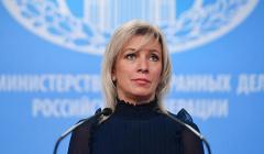 Захарова поблагодарила Филиппины за помощь с возвращением россиян