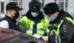 В Москве будут останавливать водителей для выяснения целей поездки