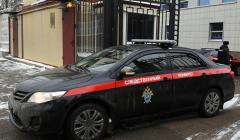 Мумии пожилых сестер нашли в одной из квартир в Москве