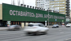 Идем к балансу. Собянин пояснил, почему Москву совсем нельзя закрыть