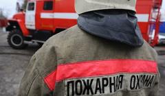 """""""Очень страшно"""": очевидец рассказал о пожаре в столичном пансионате"""