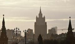 МИД РФ назвал преимущество, которого лишится США при выходе из ДОН