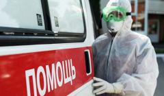 В Псковскую область доставили средства индивидуальной защиты из Москвы