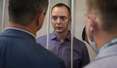Суд в закрытом режиме решит вопрос об аресте Сафронова