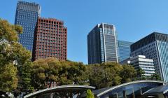 В Японии рассказали о планах по развитию отношений с Россией