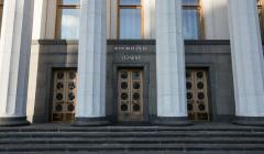 В Раде хотят взыскать с России миллиарды долларов
