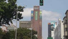 Разведка обыскала дом испанских дипломатов в Каракасе, сообщили СМИ