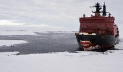 """""""Запад возмущен"""": Die Welt рассказала о стратегии России в Арктике"""
