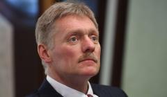 Какая связь? Кремль не видит общего в инцидентах во Франции и Татарстане