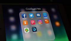 Instagram вне закона. В Москве супруги при разводе делят аккаунт