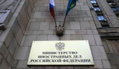 Против Минска и Москвы развязали информационную войну, заявили в МИД