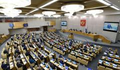 Госдума рассмотрит проект о продлении ДСНВ
