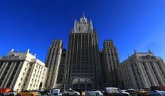 СМИ узнали, что посла Чехии вызвали в МИД России