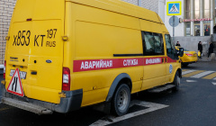 В районе Арбата в Москве произошел прорыв подземных коммуникаций