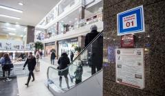 Власти Москвы пока не планируют применять QR-коды в ТЦ и фитнес-залах