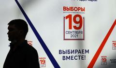 В России пройдут трехдневные выборы