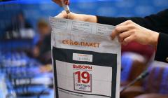 Явка на выборах в Нижегородской области составила около 13 процентов