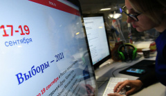 Будущее за электронным голосованием, считает глава СПЧ