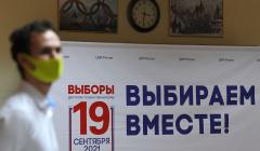 Общественный штаб заявил, что не зафиксировал нарушений на выборах в Москве