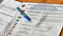 Памфилова объяснила очереди на некоторых избирательных участках