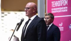 Чернышенко рассказал о новой программе научно-технологического развития