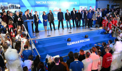 """В """"Единой России"""" рассказали, когда проведут юбилейный съезд"""